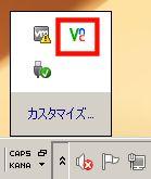 Vnc21